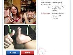 My CumShots dla rosyjskich nastolatków 01