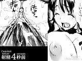 HENTAI AMATAROU OASIS SEX PART