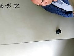 China Oldman 2