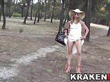 Voyeur public outdoor video with a hot MILF