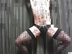 Hentai Benki Yuki 2