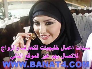 Digital camera video for an Muslim bitch