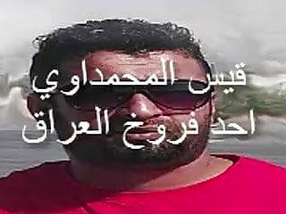 Iraqi gay qaysi...