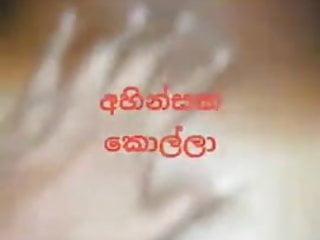 SriLankan Gay Fuck 03