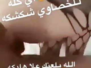 Arab transgender shemale...