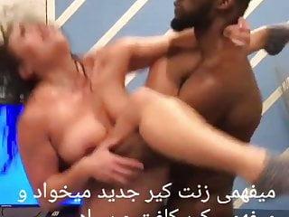 Cuckold bbc wife irani iranian arav tlgrm:BE3030