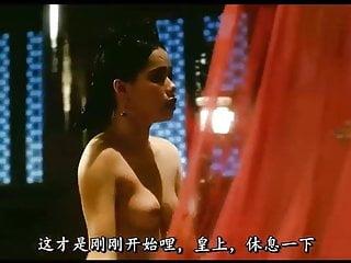 Emperor's night, gosh, all men's fantasy-