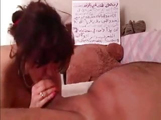 Milf iraqi arab part 4...